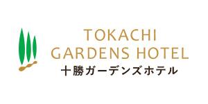 ガーデンズホテル